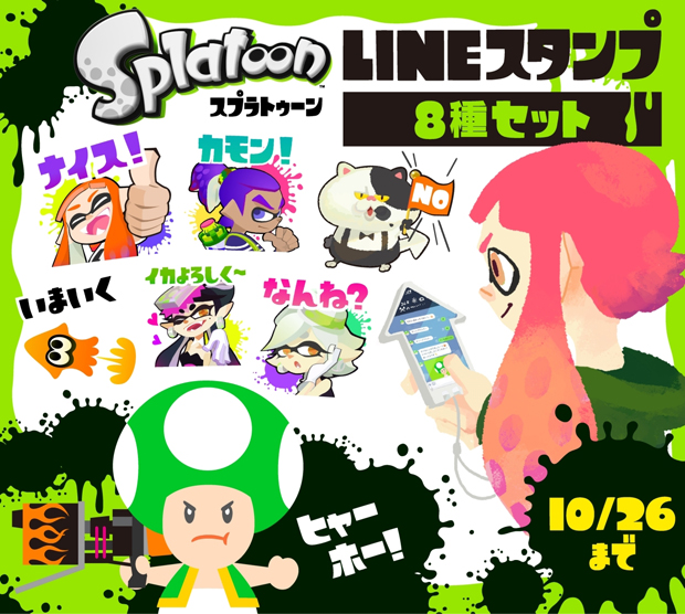 Splatoon-LINEstamp